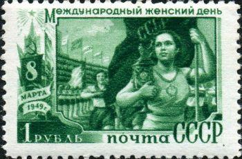 vrouwendag-postzegel-560