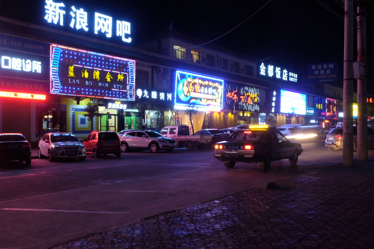 Yongjing bij nacht