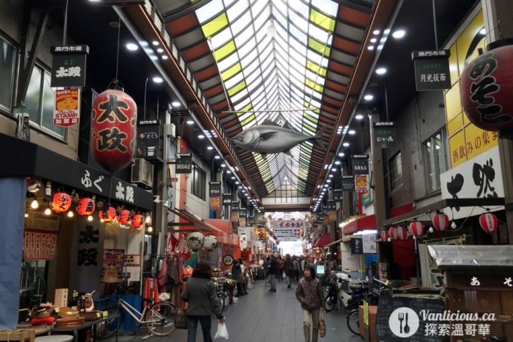 [2016日本關西遊] Day 1 大阪 – 黑門市場失心瘋 + 浪速之湯溫泉初體驗