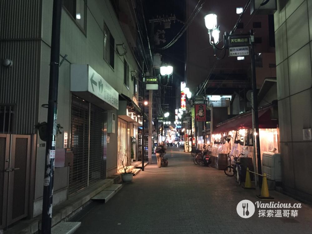 resize_Osaka_28