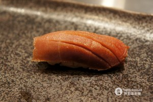Sushi Bar Maumi