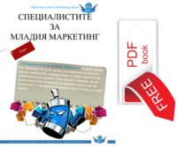 free-pdf-book
