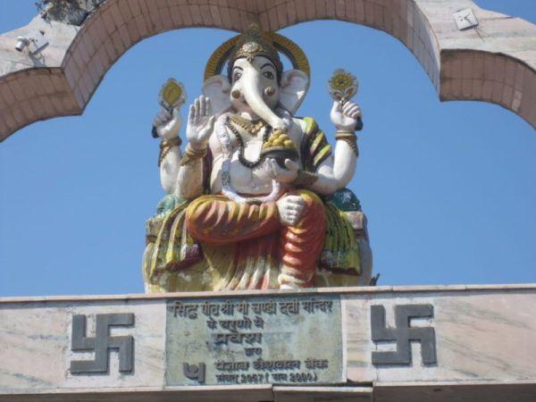 Ganesha & Swastika