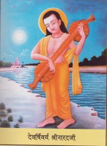 Narada Muni, Triloka Sanchari, narada, Rishi
