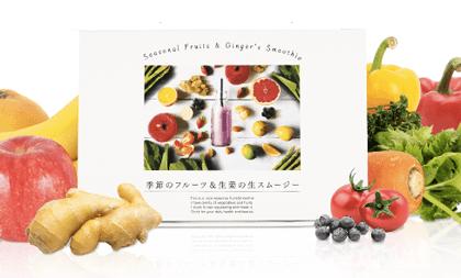 季節のフルーツと生姜の生スムージーの口コミと検証