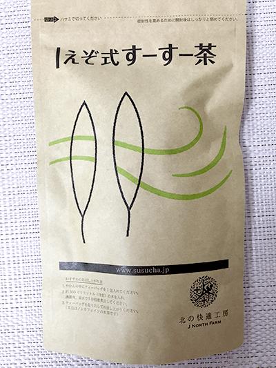 えぞ式スースー茶は効かない?鼻炎・花粉症・いびきに効く「えぞ式すーすー茶」のリアルな 口コミ・評判って?