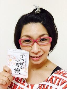 出典: ameblo.jp