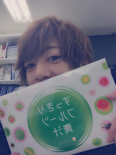 出典:http://lineblog.me/okurashimon/