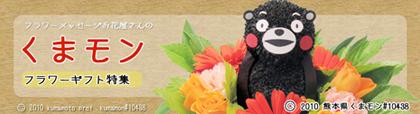 フラワーアーティストが一つずつ手作りした 生花のアレンジメントです。