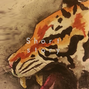Shortstory_tiger