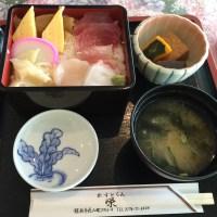ちらし重(小鉢・味噌汁付)