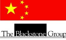 chinablack1.jpg