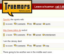 truemors2.jpg
