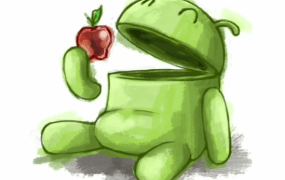 Image (1) android-eating-apple.png for post 297165