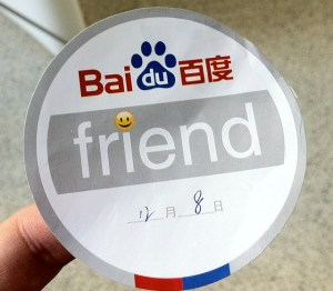 Photo of a button saying Baidu Friend