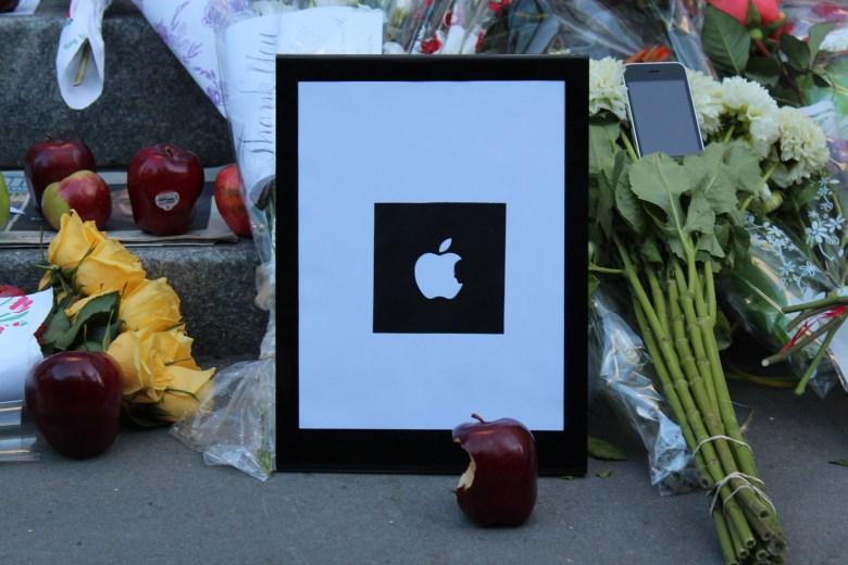 apple image vigil frame