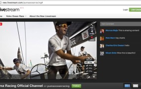 livestream-update-beta
