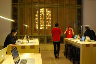 Apple Grand Central