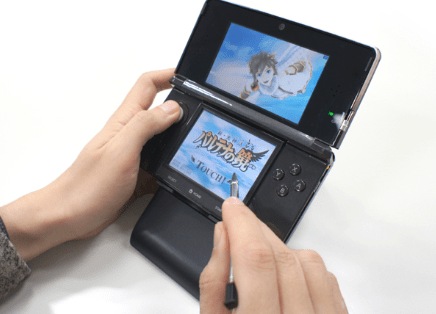 3DS Stand