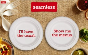 seamless-ipad-655