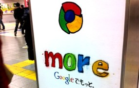 flickr-chrome-more