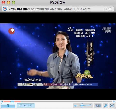merger-online-video-china-thumb