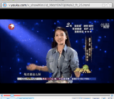 merger-online-video-china-thumb