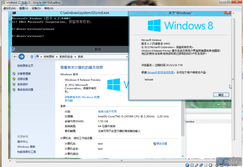 Windows8-07