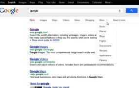 google-new-search