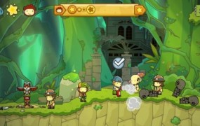 Scribblenauts_Unlimited_E3