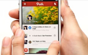 Path, Small Business Bonfire, Fitocracy, and Pair