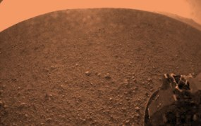 Mars photo from Curiosity rover
