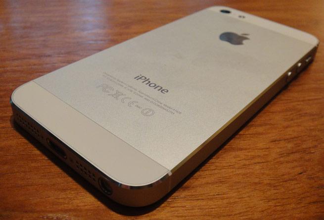iphone5-back