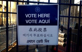 how-to-find-your-polling-station