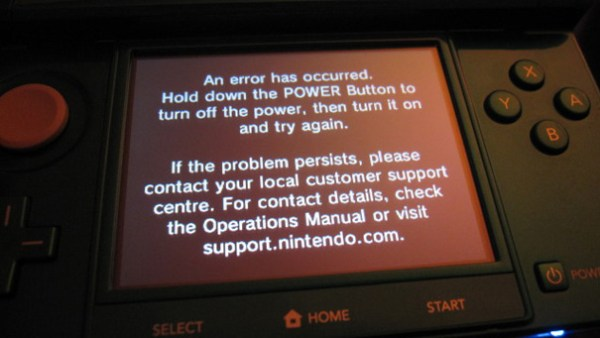 3DS black screen of death