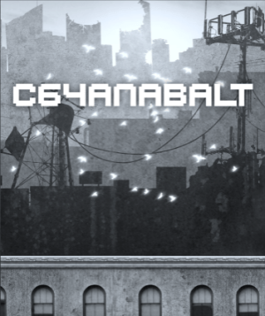 C64 C64anabalt cover art