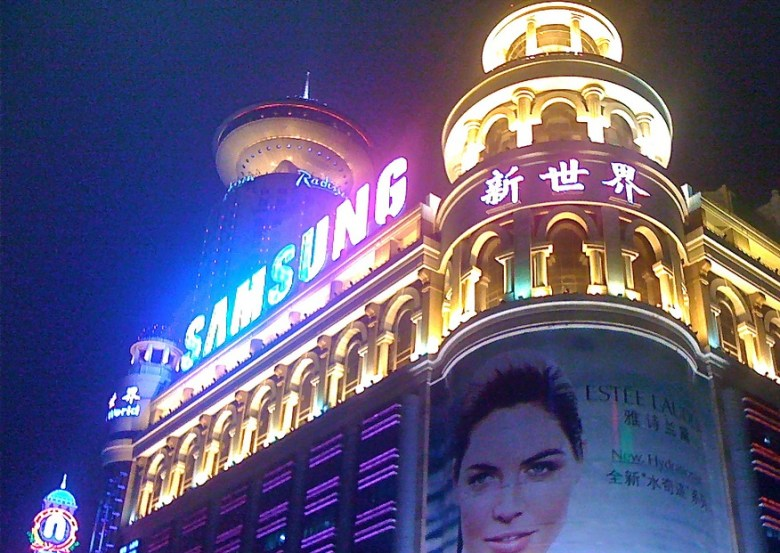 Competitor Samsung will have something to say about Apple's success -- or lack thereof -- in China.