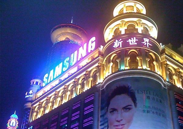 china samsung