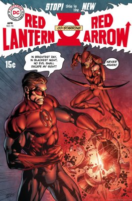 Red Lantern vs. Red Arrow