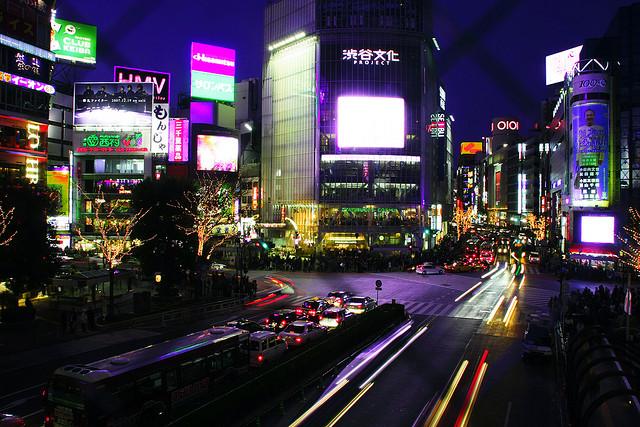 tokyo japan at night