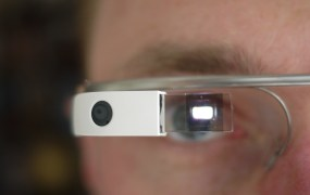 Google Glass: watching me, watching you.