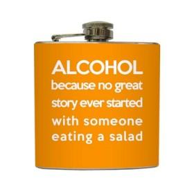 Moral Flask