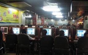 An Asian Internet cafe.