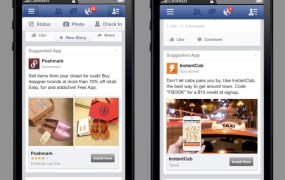 facebook ads examples