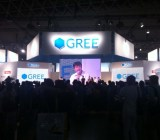 Gree's booth at an industry trade show