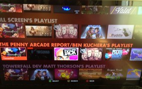 Ouya Discover Screen