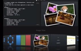 A screenshot of Pixate's UI