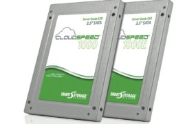 SMART Storage Systems drives