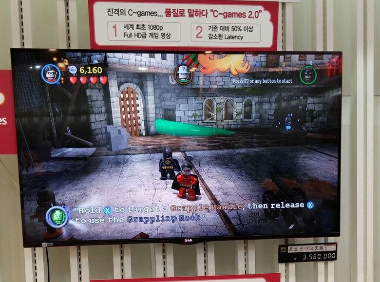 Cloud gaming on LG TVs in Korea.