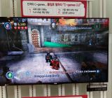 Cloud gaming on LG TVs in Korea.
